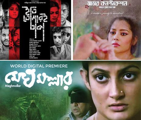 ভারতের আন্তর্জাতিক চলচ্চিত্র উৎসবে প্রথমবার বাংলাদেশ